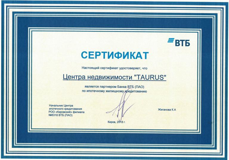 ВТБ Таурус 211022019