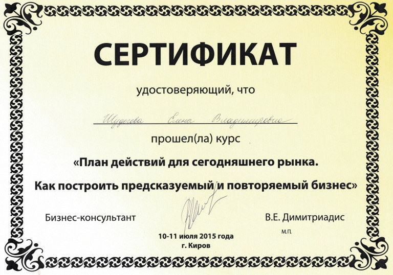 Лена 711022019