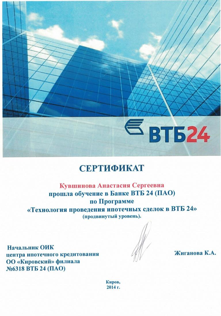 Настя 213022019