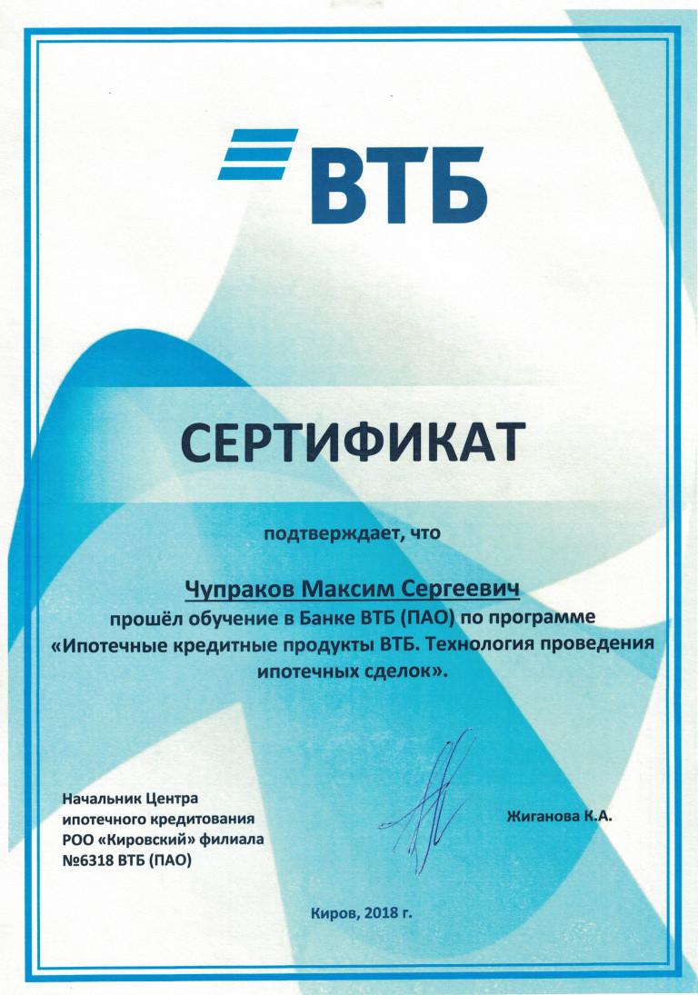 Максим 311022019