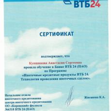 Настя 113022019